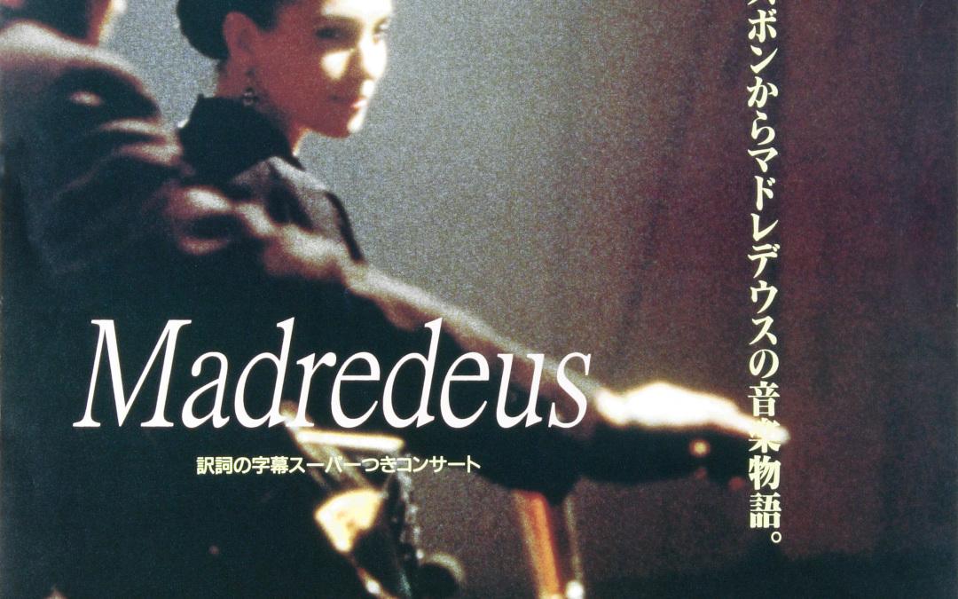 1996 Tokyo TIF