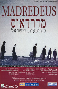 1998_IsraelTIF